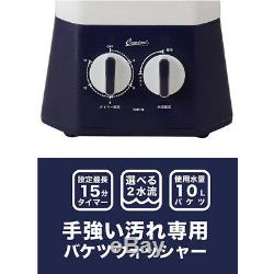 2019 CB JAPAN Small Washing machine BUCKET WASHER TOM-12(1.3lb)Compact laundry