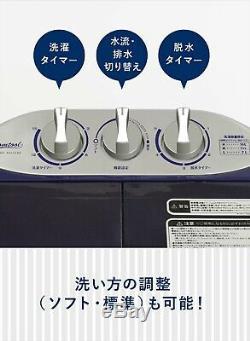 CB JAPAN Small Portable White Washing Machine NEW