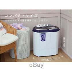 2019 Cb Japan Small Machine À Laver Mon Deuxième Buanderie Hyper Tom-05h (7.9lbs)