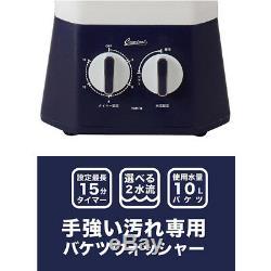 2019 Cb Japon Petite Machine À Laver Seau Lave Tom-12 (1.3lb) Blanchisserie Compact