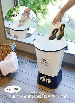 Cb Japon Machine À Laver Portable Petite Laveuse À Godet Dirt Comtool Blanc Ac100v